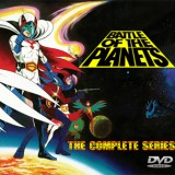 Battle Of The Planets DVD Box Set Complete Series